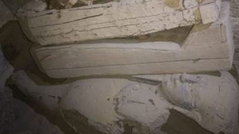العثور على مخزن آثار