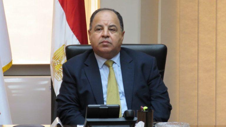 وزير المالية يتحدث مع قيادات مصلحة الضرائب