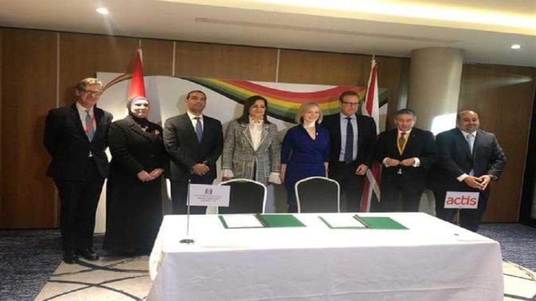 اتفاقية بين صندوق مصر السيادي وشركة بريطانية للتعاون في الاستثمار