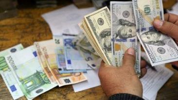 المركزي: انخفاض صافي الأصول الأجنبية 246 مليون دولار بنهاية العام الماضي