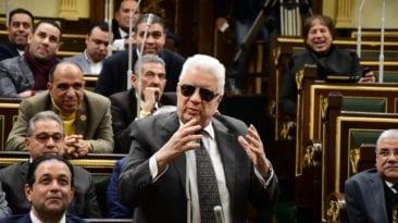 البرلمان يرفض 7 طلبات برفع الحصانة عن نواب: 3 تخص مرتضى منصور