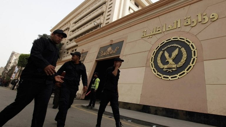 وزارة الداخلية تعلن القبض على 7 أشخاص