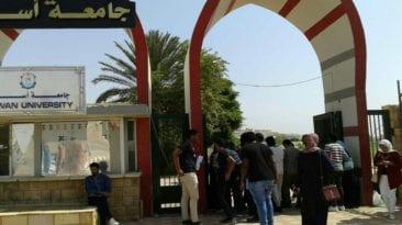 إحالة الطالب المتهم بالتحرش في جامعة أسوان إلى الجنايات