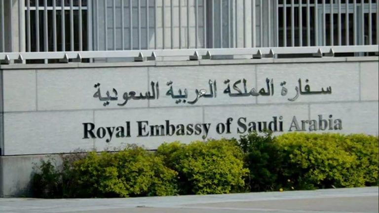 السفارة السعودية تحذر المصريين من رحلات حج وعمرة وهمية