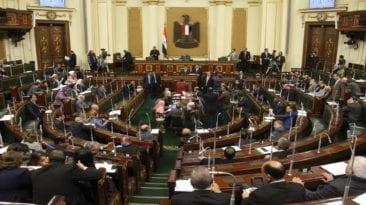 موافقة مبدئية من البرلمان على قانون الإيداع والقيد المركزي للأوراق المالية