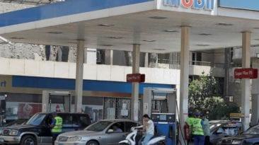 لجنة التسعير التلقائي تقرر تثبيت أسعار البنزين لمدة 3 أشهر