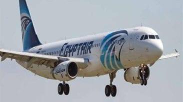 الحصاد: مصر للطيران تعلق رحلاتها إلى الصين.. واعتماد نتيجة الشهادة الإعدادية بالقاهرة