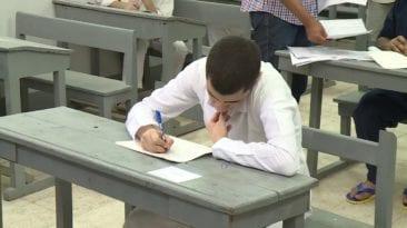 امتحانات نزلاء السجون في ليمان طرة