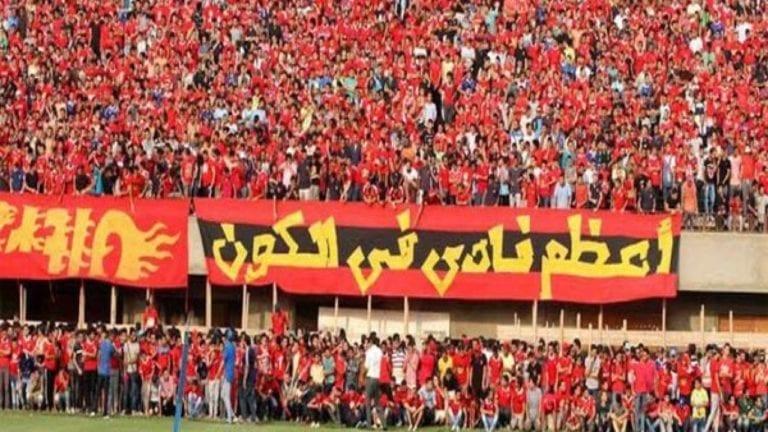 #الأهلاوية_ضد_السبوبة.. رفض جماهيري لعودة آل الشيخ