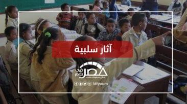 مطالب بعودة الدين مادة أساسية في المدارس