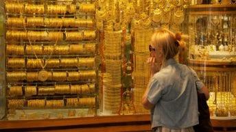 ارتفاع أسعار الذهب 8 جنيهات