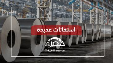 معاناة ونزيف.. لماذا تحولت شركة مصر للألومنيوم من الربح للخسارة؟