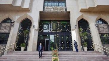البنك المركزي يقرض بنوك ويسقط ديون عن أخرى