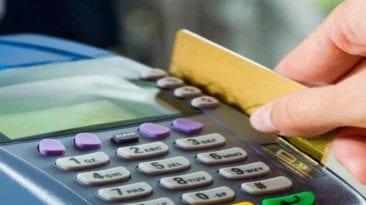 تسجيل أرقام الهواتف ببطاقات التموين