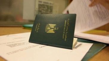 """قرار من """"الوزراء"""" ضد مواطنة حصلت على الجنسية الإسرائيلية دون إذن"""