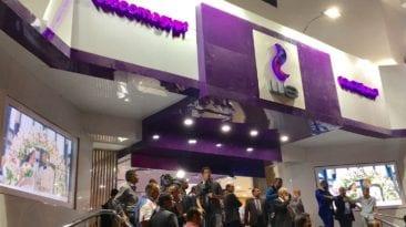 الشركة المصرية للاتصالات تصدر بيانا بشأن صفقة فودافون
