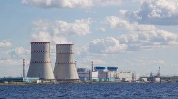 عقوبات تأديبية على 8 موظفين في الطاقة الذرية: إهدار المال العام