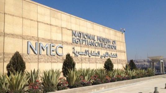 إصدار قانون تنظيم هيئة المتحف القومي للحضارة بعد موافقة البرلمان