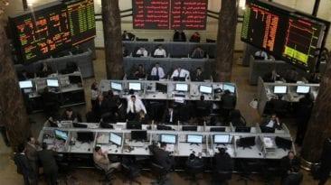تراجع مؤشرات البورصة خلال أسبوع: رأس المال يخسر 5.1 مليارات جنيه
