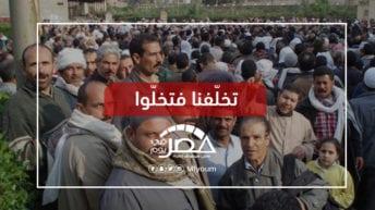 تراجع حجم العمالة المصرية بالخارج