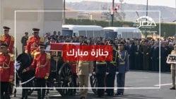 """""""سيلفي وهليكوبتر ومنع"""".. 8 مشاهد بارزة من جنازة مبارك (فيديو)"""