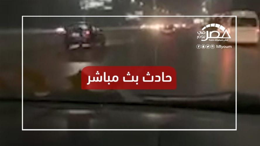 خلال بث مباشر.. مصرع شابين في حادثة على محور 26 يوليو (فيديو)