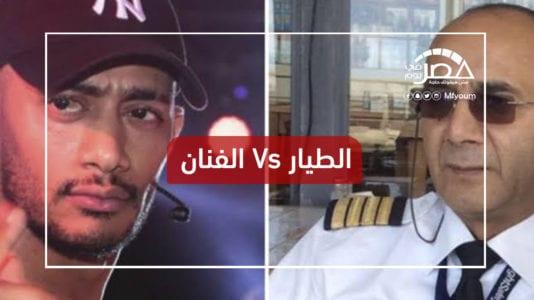مقطع ساخر.. هكذا رد محمد رمضان على الطيار الموقوف بسببه (فيديو)