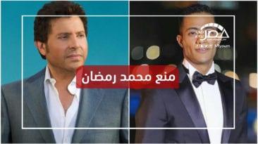 """""""مش هياخد تصريح تاني"""".. أسباب الأزمة بين محمد رمضان وهاني شاكر (فيديو)"""