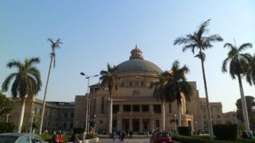 تعرف على ترتيب جامعة القاهرة في تصنيف التايمز البريطاني