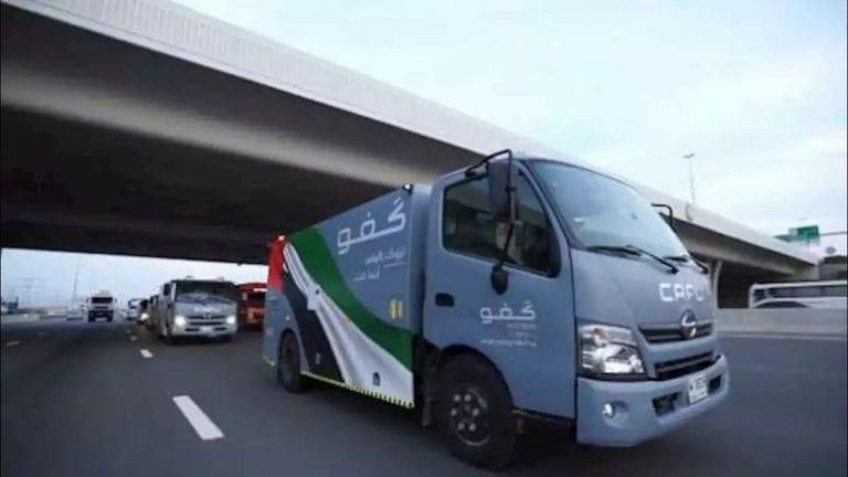 خدمة توصيل الوقود في مصر