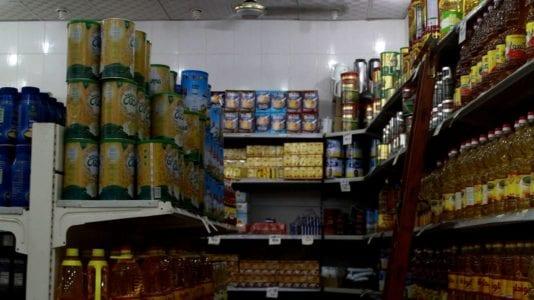 الصناعات الغذائية: المحاصيل الزيتية لا تكفي إلا 2% من الاستهلاك المحلي