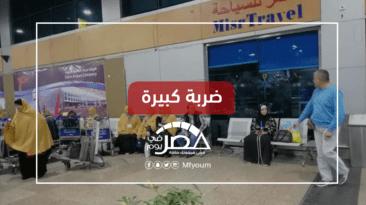 إلغاء تأشيرات العمرة.. ما تأثيره على الاقتصاد في مصر؟