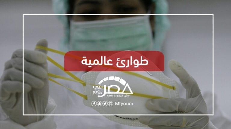 إجراءات لمواجهة فيروس كورونا في مصر