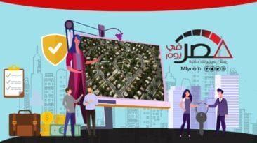 """مشروع """"بيت الوطن"""" للمصريين بالخارج.. المرحلة السابعة (إنفوجراف)"""