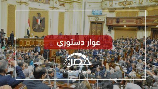 جدل في البرلمان بسبب قانون الإدارة المحلية