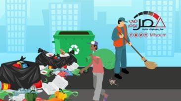 لماذا تمتلئ القاهرة بالقمامة؟ (إنفوجراف)