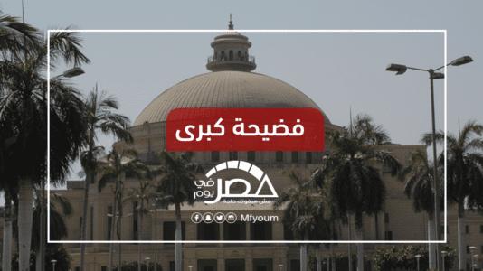 سرقة الأبحاث العلمية في مصر.. أين الخلل؟