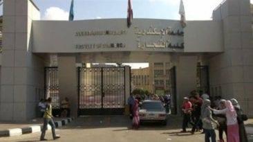طالب يعتدي على أستاذ في جامعة الإسكندرية بطبنجة بعد فصله