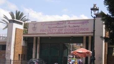 #إبراهيم_الخويسكي_مظلوم.. تضامن من طلاب جامعة الإسكندرية ضد الفصل