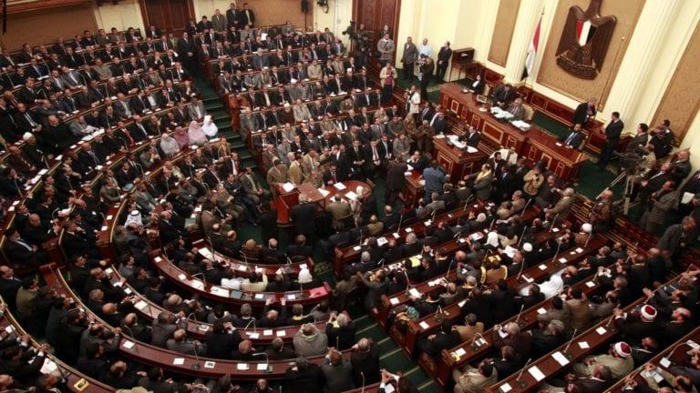 """البرلمان يوافق على قانون حماية البيانات الشخصية ويستثني """"المركزي"""""""