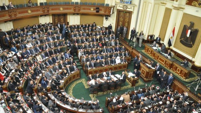 """البرلمان يوافق على تعديلات قانون """"قوائم الكيانات الإرهابية"""""""