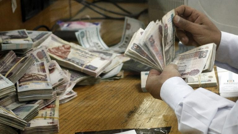 محاكمة 16 من العاملين بالبريد في الفيوم