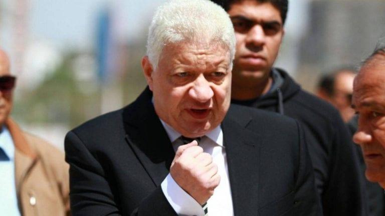 مرتضى منصور يشطب عضوية عمرو الجنايني