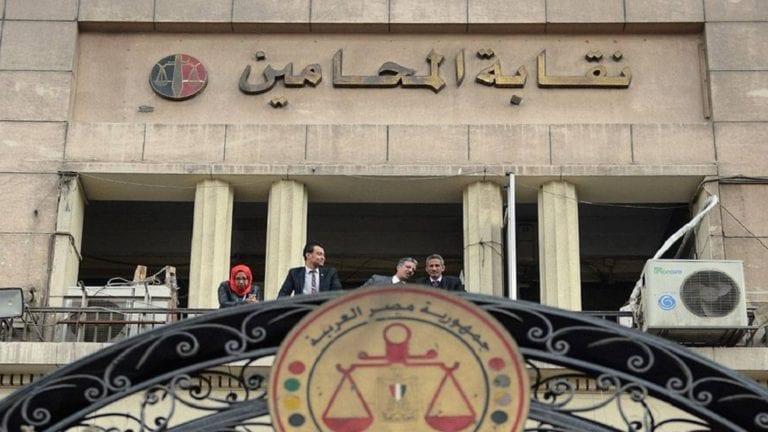 رفض فرض الحراسة على نقابة المحامين