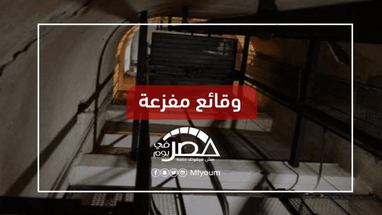 ضحايا وأحكام.. لماذا تتكرر حوادث المصاعد في مصر؟