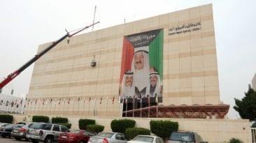اختراق وكالة الأنباء الكويتية