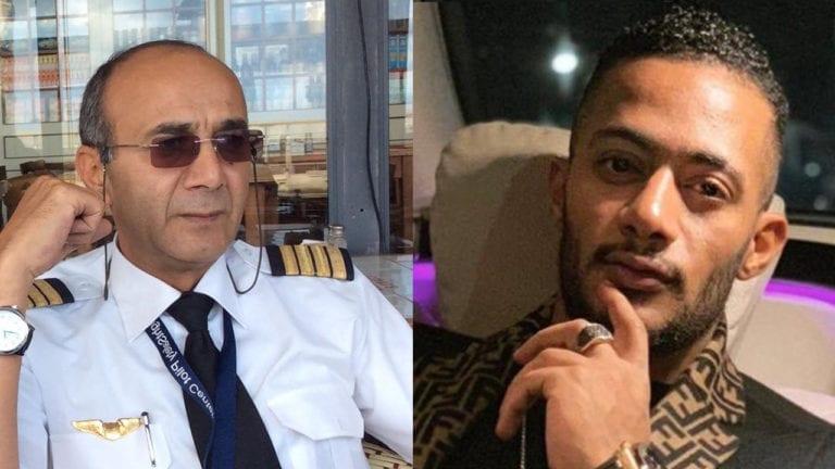أزمة محمد رمضان والطيار الموقوف