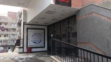 رفع سعر تذكرة الكشف والزيارة في مستشفى بنها الجامعي للضعف