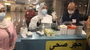 إجراءات كورونا.. توفير كروت المراقبة الصحية للقادمين من الخارج لمتابعتهم