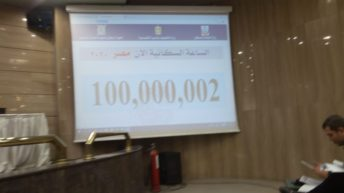 ارتفاع عدد سكان مصر